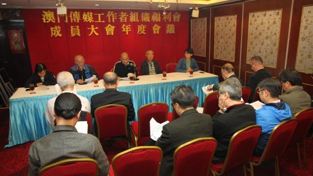 傳媒福利會舉行年度成員大會