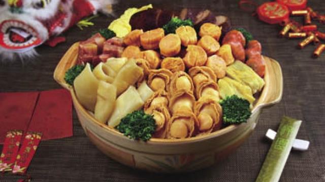 皇都梓園推出盆菜及賀歲套餐