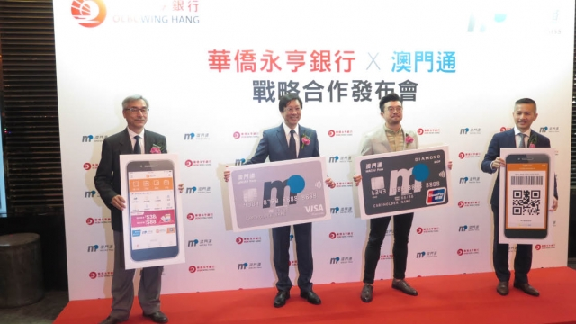 華僑永亨銀行與澳門通推出 信用卡 MPay 錢包加值服務