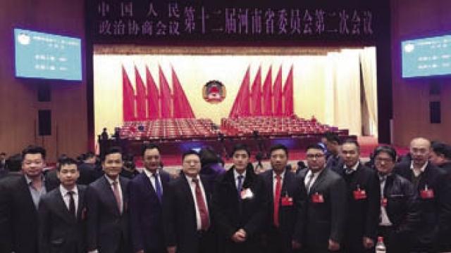 豫政協會議開幕澳區委員出席建言