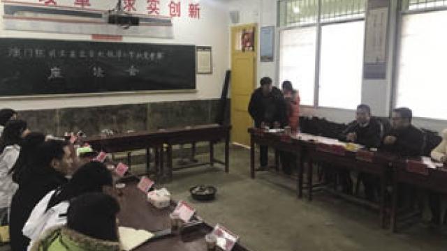 陳明金基金會貴州從江幫扶 助銀潭小學建設訪貧困家庭