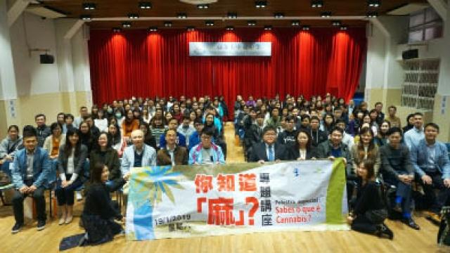 青少禁毒專題講座 二百前線人員參與