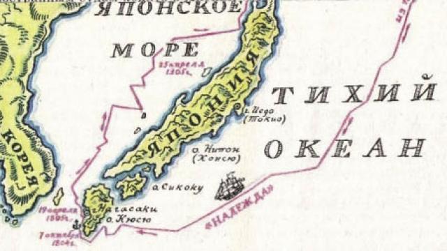 俄國首次環球航海帶起澳門熱之三「希望號」敲日本國門吃了閉門羹
