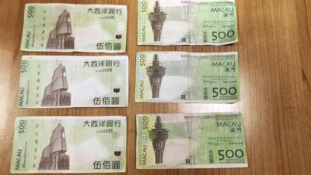 司警檢六張五百元假鈔 部份同編號其餘無號碼