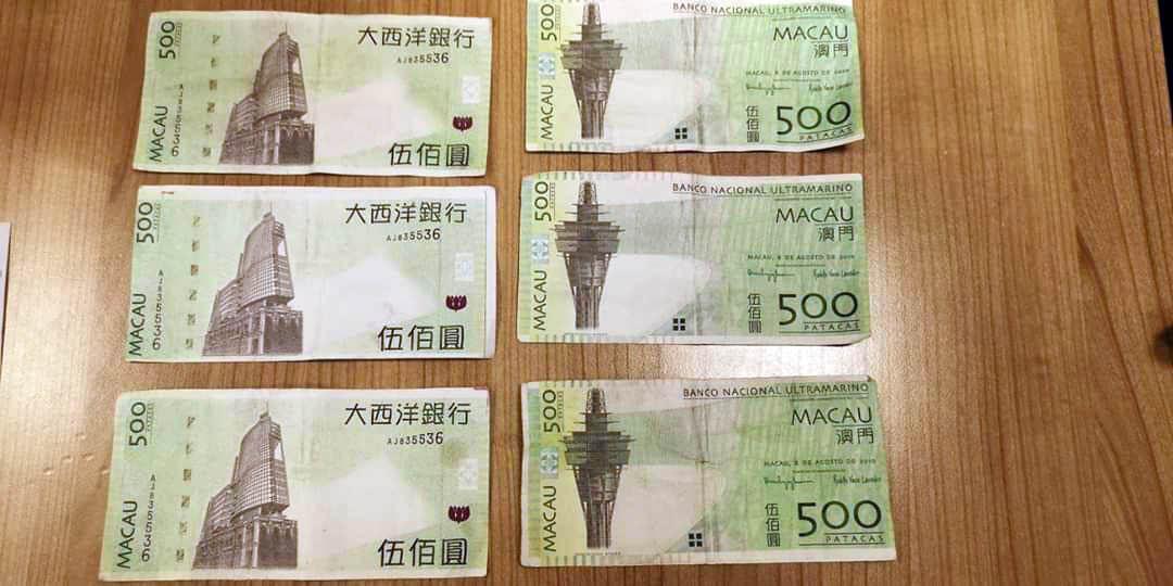 司警檢獲六張五百元假鈔,其中三張無編號。(網上圖片).jpg