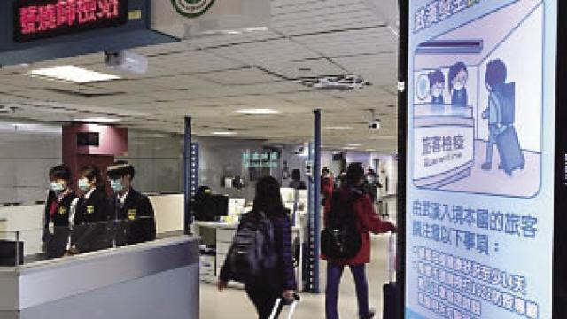 澳生返台灣須家居隔離 個別院校未有妥善安排 高教局遺憾促履行職責