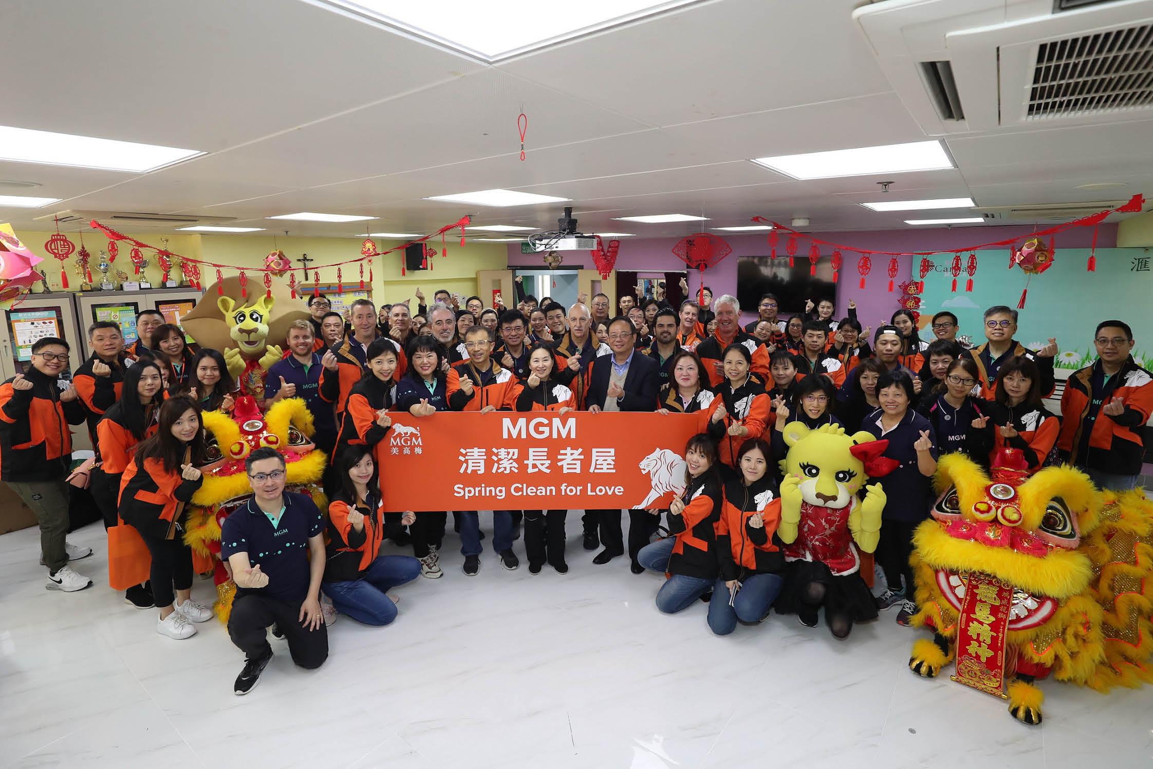 美高梅組織二百名團隊成員參與「清潔長者屋」年度活動.JPG