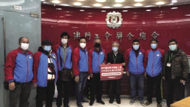 重型車司機職工會籌款支持內地抗疫