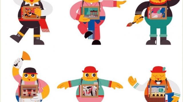 文化傳播大使吉祥物 「阿古」下月七日登場