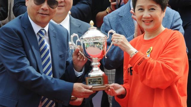 澳博呈獻賽馬會三十周年紀念盃