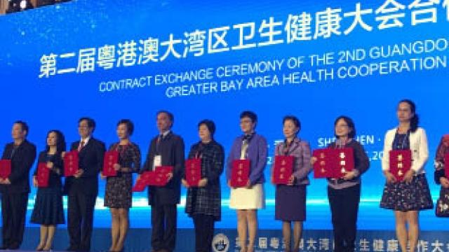 澳護士學會代表赴深圳出席 粵港澳大灣區衛生合作大會