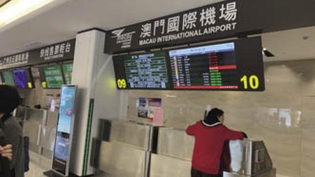 澳門國際機場中山候機室大樓正式啟用