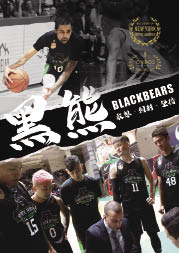 理工學生獲獎電影《BLACKBEARS》.jpg