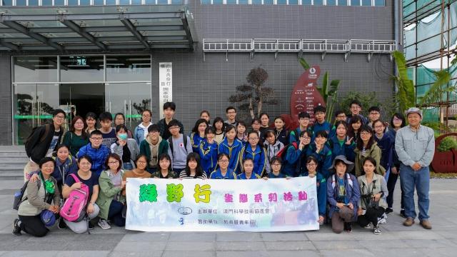 科協織中學師生赴深參觀紅樹林保護區