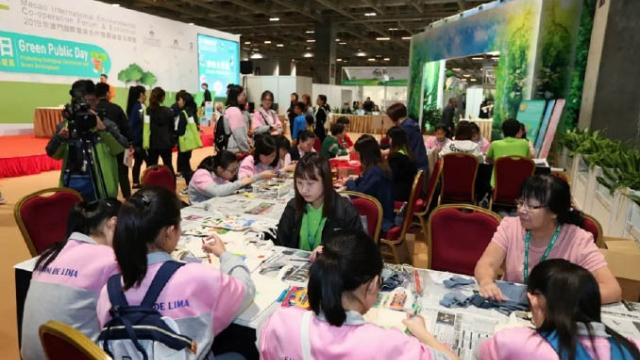 綠色公眾日 親子學環保