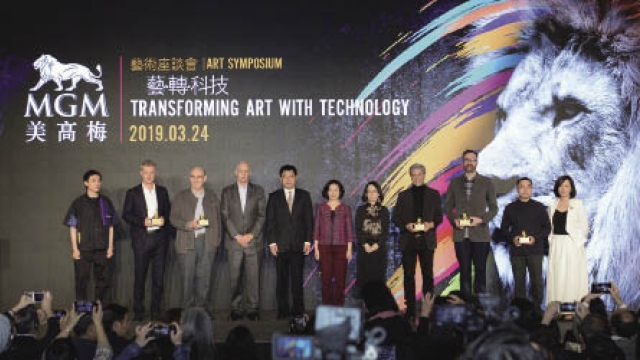 美高梅「藝‧轉‧科技」座談會 冀探索科技將引領藝術走向何方