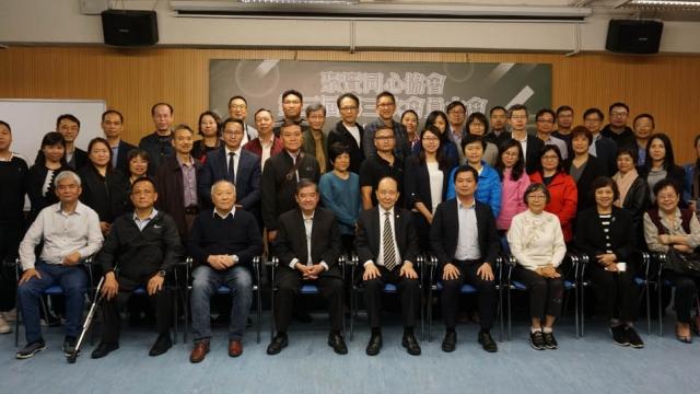 聚賢同心協會會員大會總結工作 冀融入國家發展大局迎接新機遇