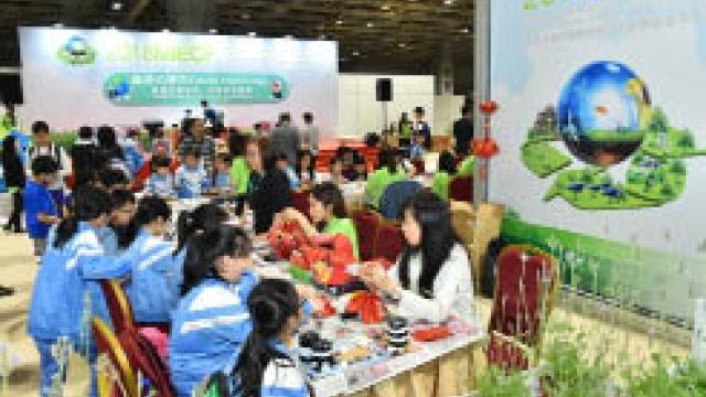 論壇展綠色公眾日 鼓勵實踐環保生活