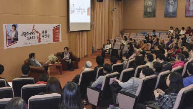 鏡湖護院三八婦女節辦分享會高黃美芸暢談失智症照顧技巧