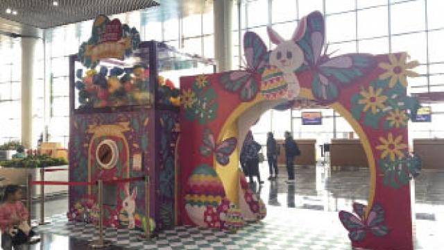 澳門國際機場歡慶復活節