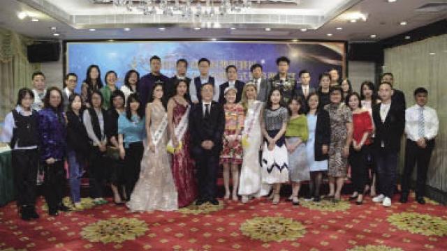 環球華裔小姐大賽答謝宴冀爭取打造成為文化品牌