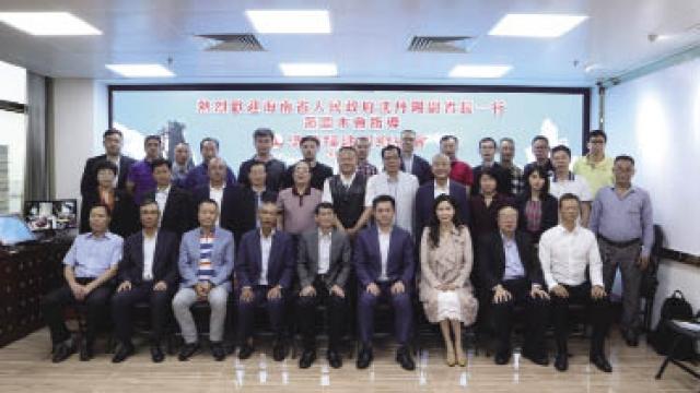 瓊副省長沈丹陽到訪福總推介自貿區