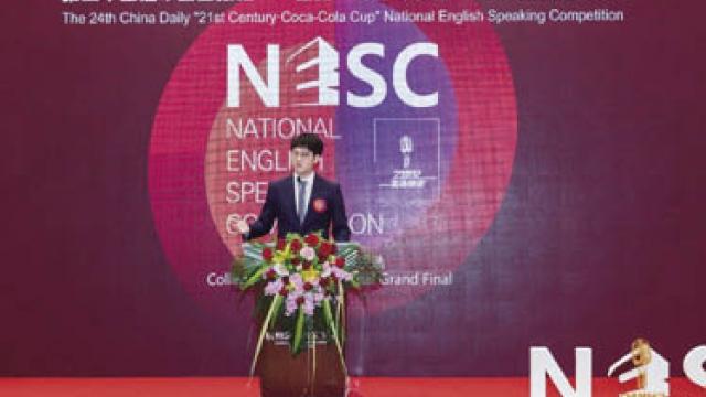 科大生奪全國英語演講比賽一等獎