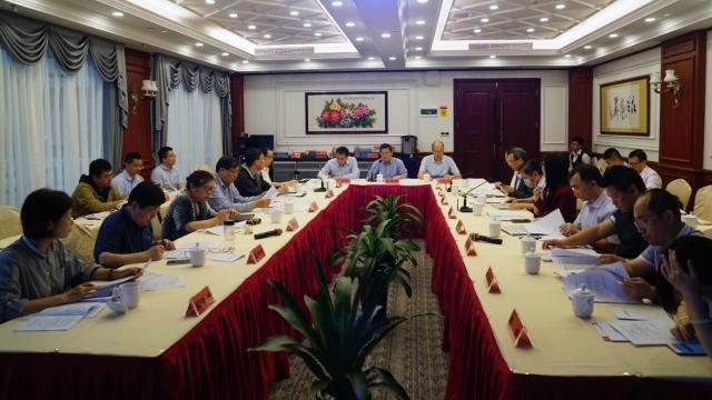 科技基金珠舉行會議 談重點研發資助計劃