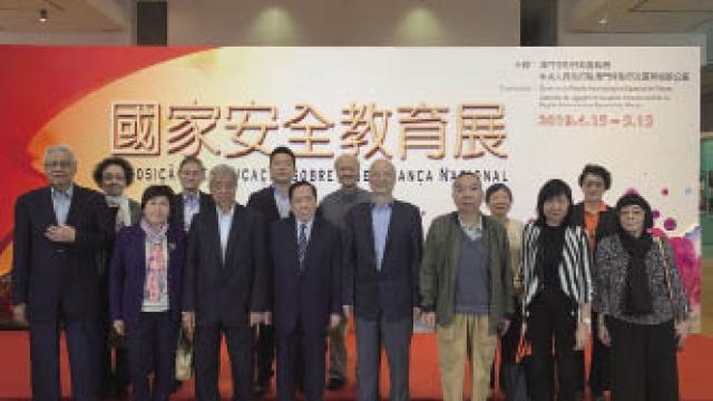 粵協之友參觀國家安全教育展