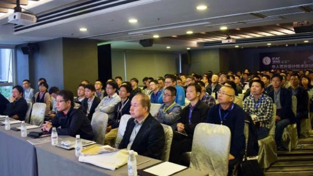 華人芯片設計技術 澳大辦首屆研討會