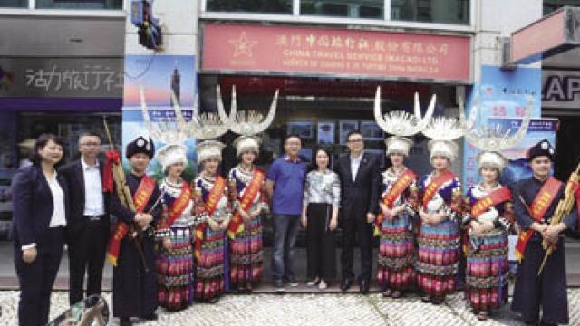 貴文化和旅遊營銷中心落戶澳門