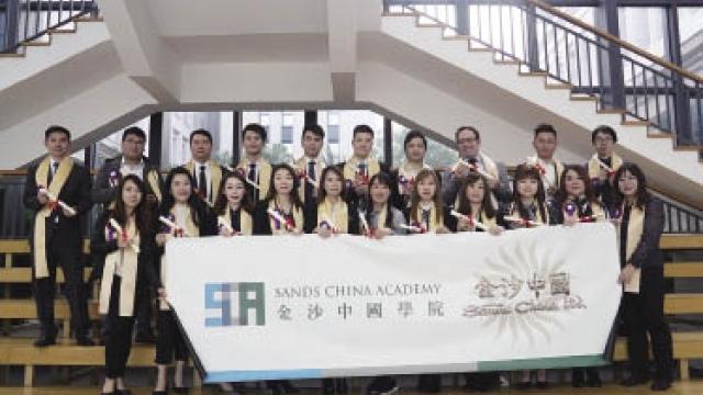 金沙中國商業管理文憑課程廿二學員畢業