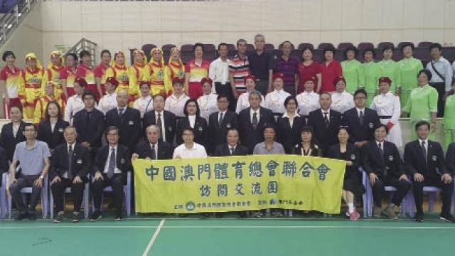 體聯惠州交流增進友誼