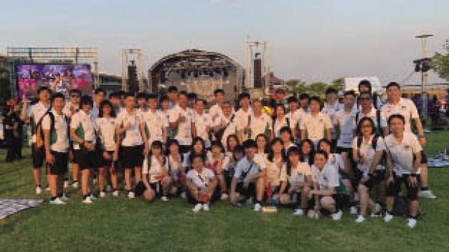 體育代表團參加亞拉夫樂運動會開幕