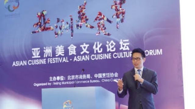 亞洲文明交流互鑒與命運共同體