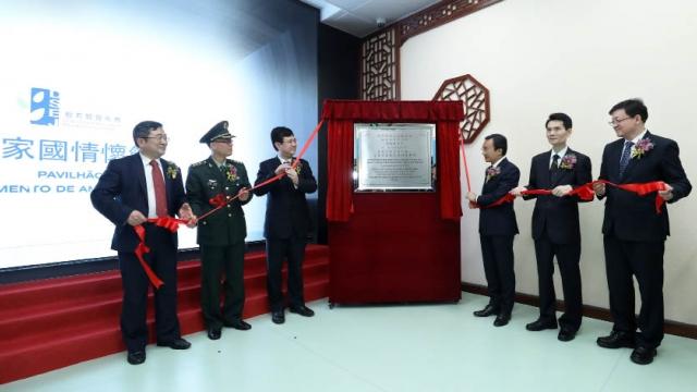家國情懷館揭幕 綜合空間展傳統