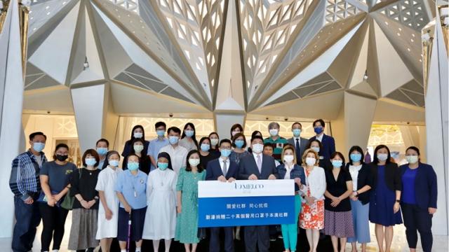 新濠捐贈醫用口罩予八十五社服機構