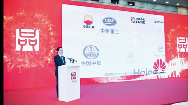李克強對雲上2020年中國品牌日活動作出重要批示強調