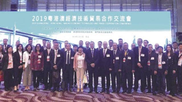 梁維特與企業家代表團 出席粵港澳經貿交流會