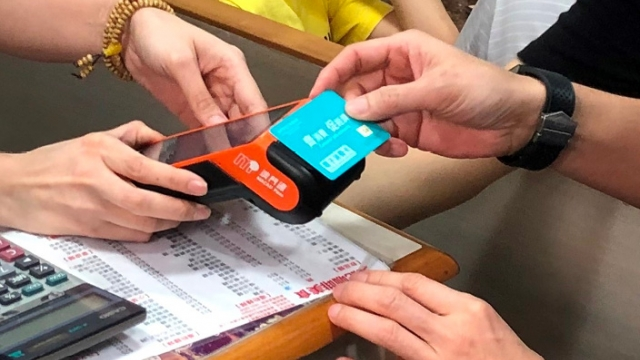 次期消費補貼原卡增值_市民失卡或需重新申領_經濟局再提醒妥善保管