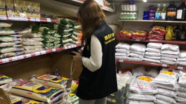 消委超市巡查價格_網上推「至抵龍虎榜」