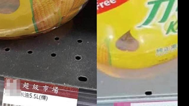 消費卡引發亂象_商戶超市狂加價_消委加巡查糾正
