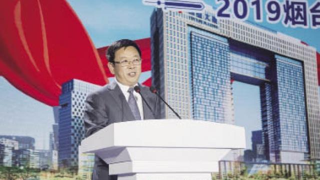 煙台高新區雙招雙引深圳推介 成功簽十六項目總投資七十億