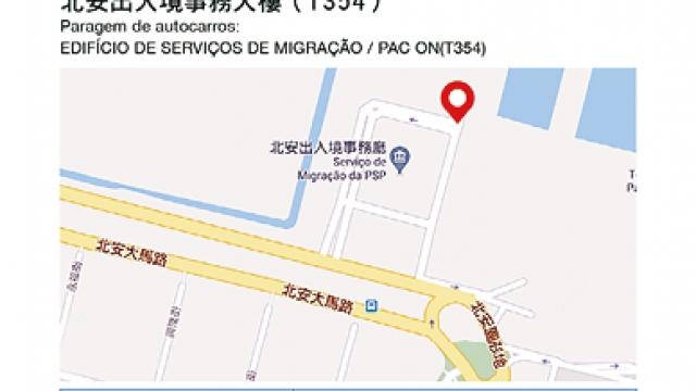 珠港澳入境限制暫未變_持檢測證不代表免隔離