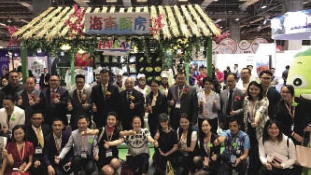 瓊組團參加澳門國際旅博展
