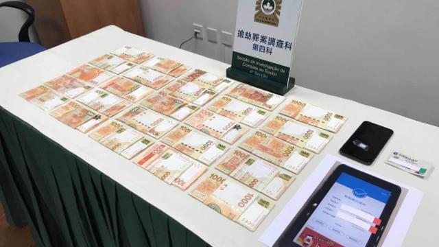 男子誘換錢黨上房交易 被揭用假轉帳記錄變搶 糾纏後終就擒涉廿二萬