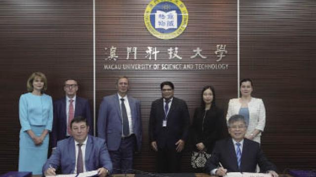 科大與莫斯科醫科大學簽合作協議