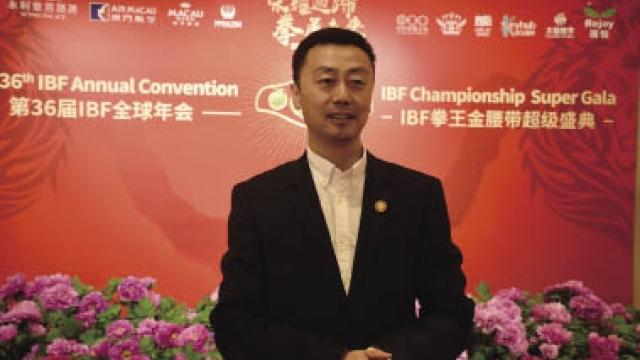 第36屆IBF全球年會澳門揭幕