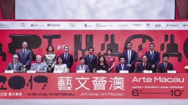 藝文薈澳簽署合作協議 呈獻嶄新文化旅遊品牌