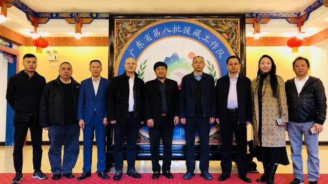 西藏文經會訪廣東省援藏工作隊